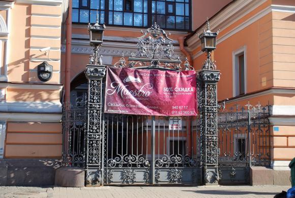 Уличных ворота санкт петербург система ворот nice mb501601