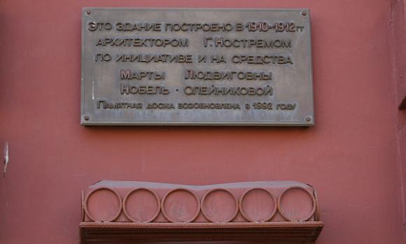 Институт сестринского образования- 62.  Первый медицинский институт им. И. П. Павлова.  Поликлинический корпус- 5. ул...